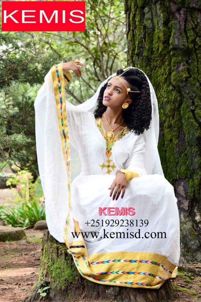 A-MEG ETHIOPIAN DRESSES