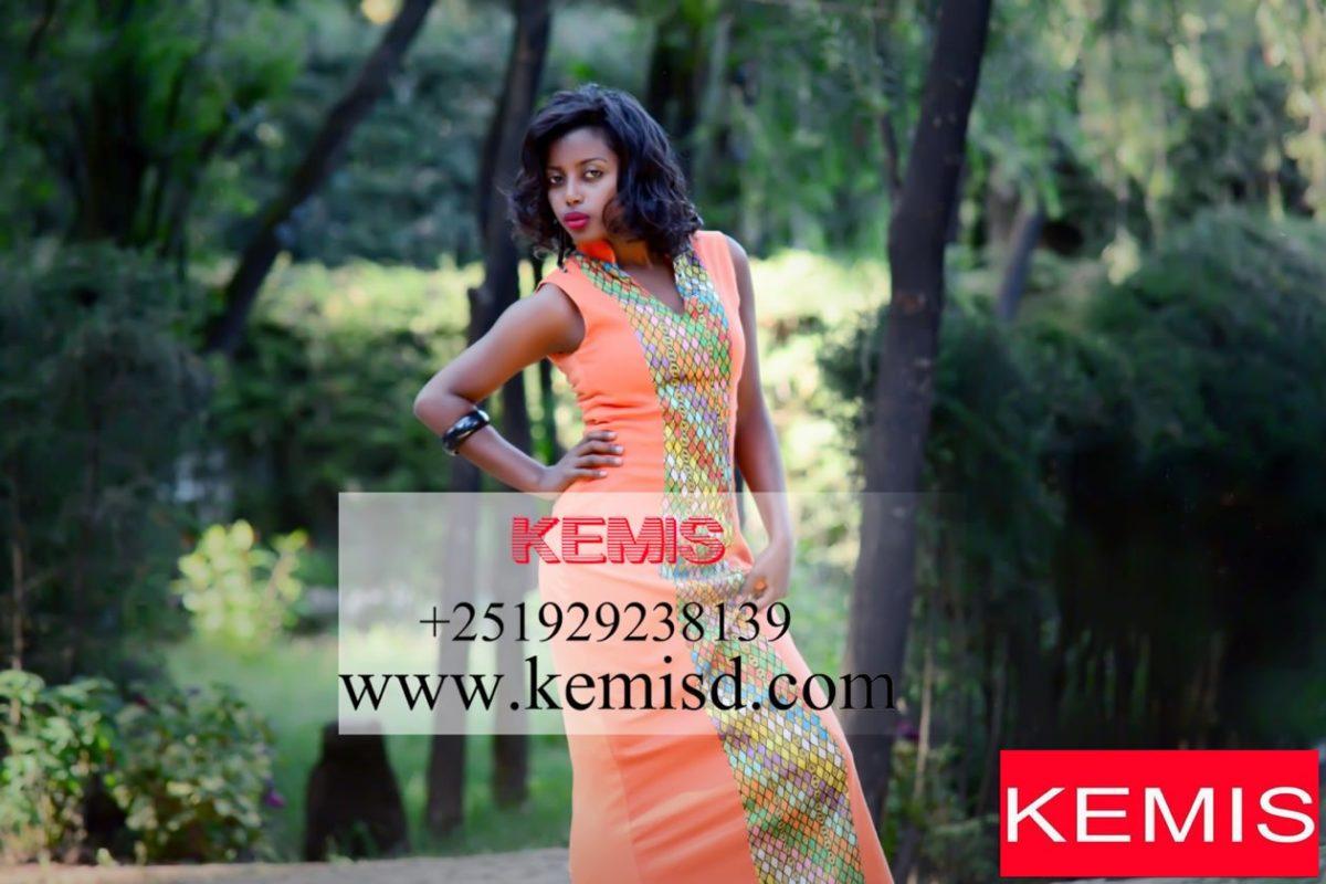 ETHIOPIAN FASHION DRESS ONLINE