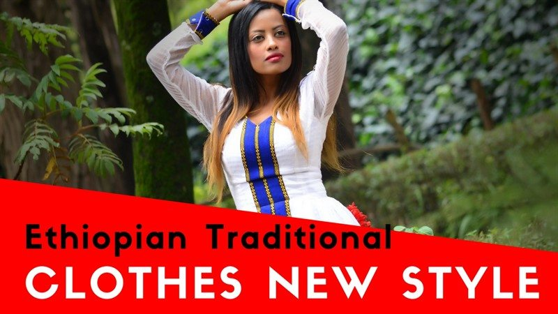 ethiopian tradional clothes new style