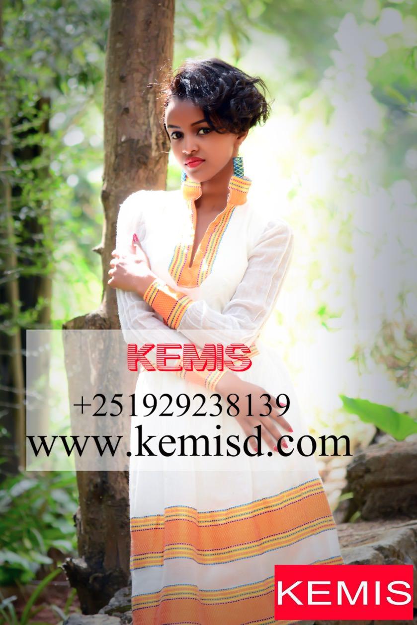 ETHIOPIAN MODERN HABESHA KEMIS