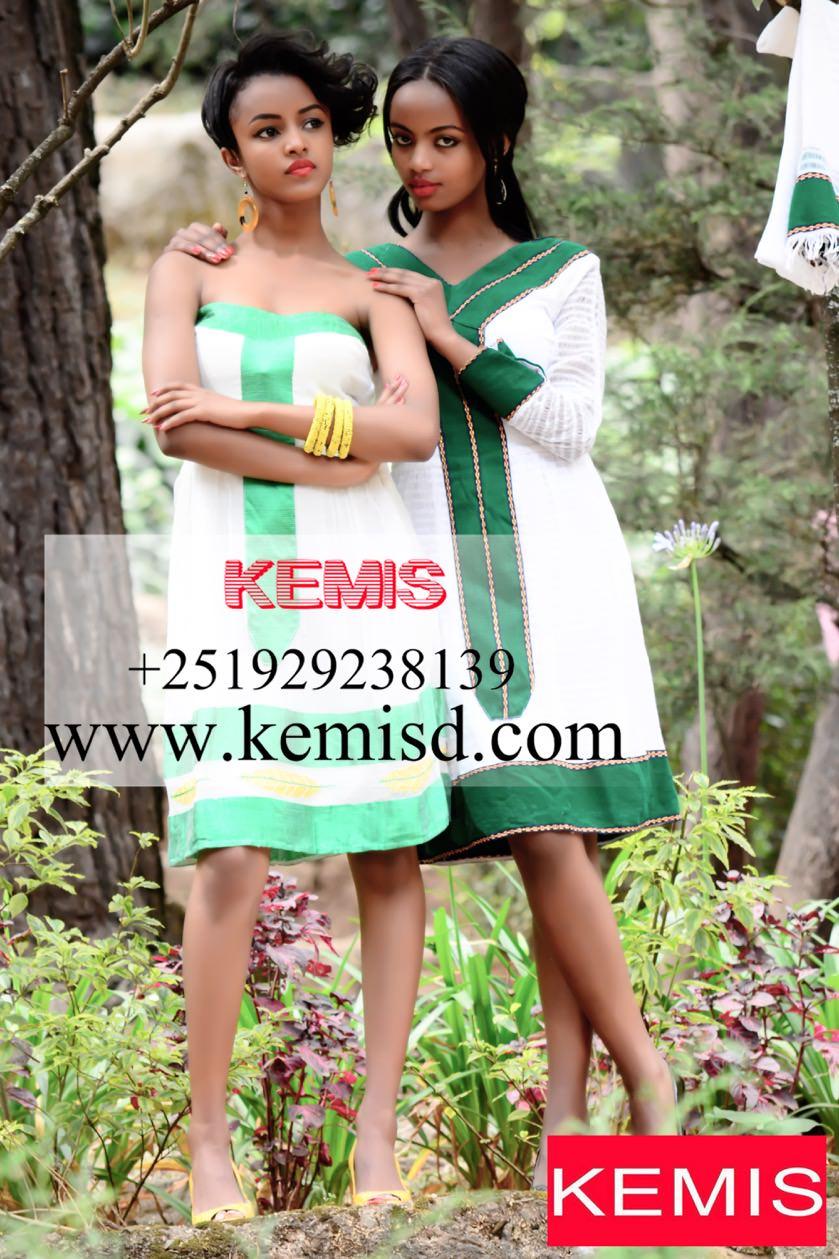 Beverly Strapless Ethiopian Dress