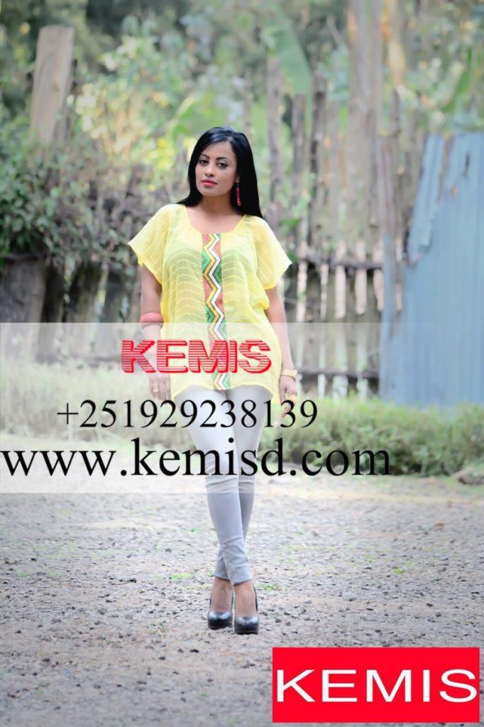 ETHIOPIAN WOMAN SHIRT