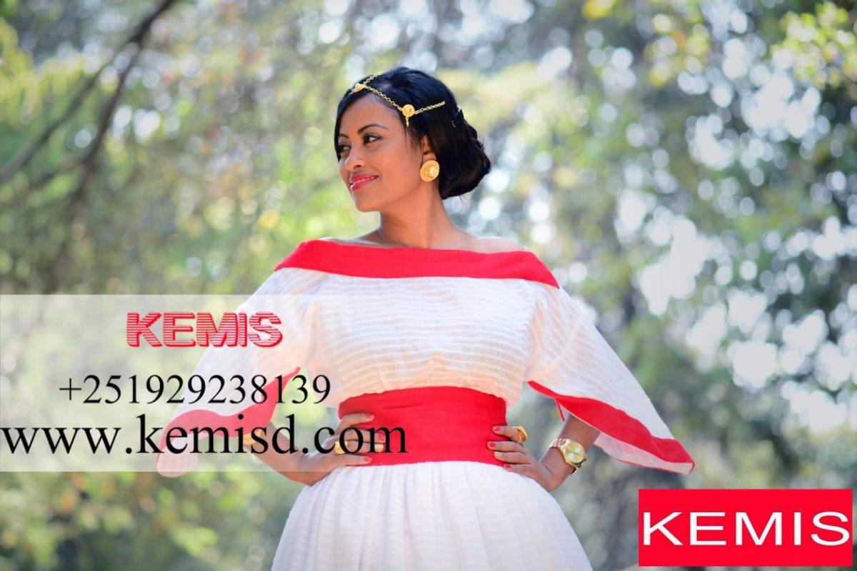 ETHIOPIAN CLOTHING STORE NEXT TO ME