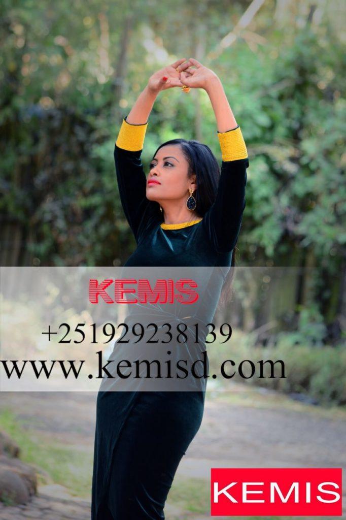 Ethiopian velvet dress