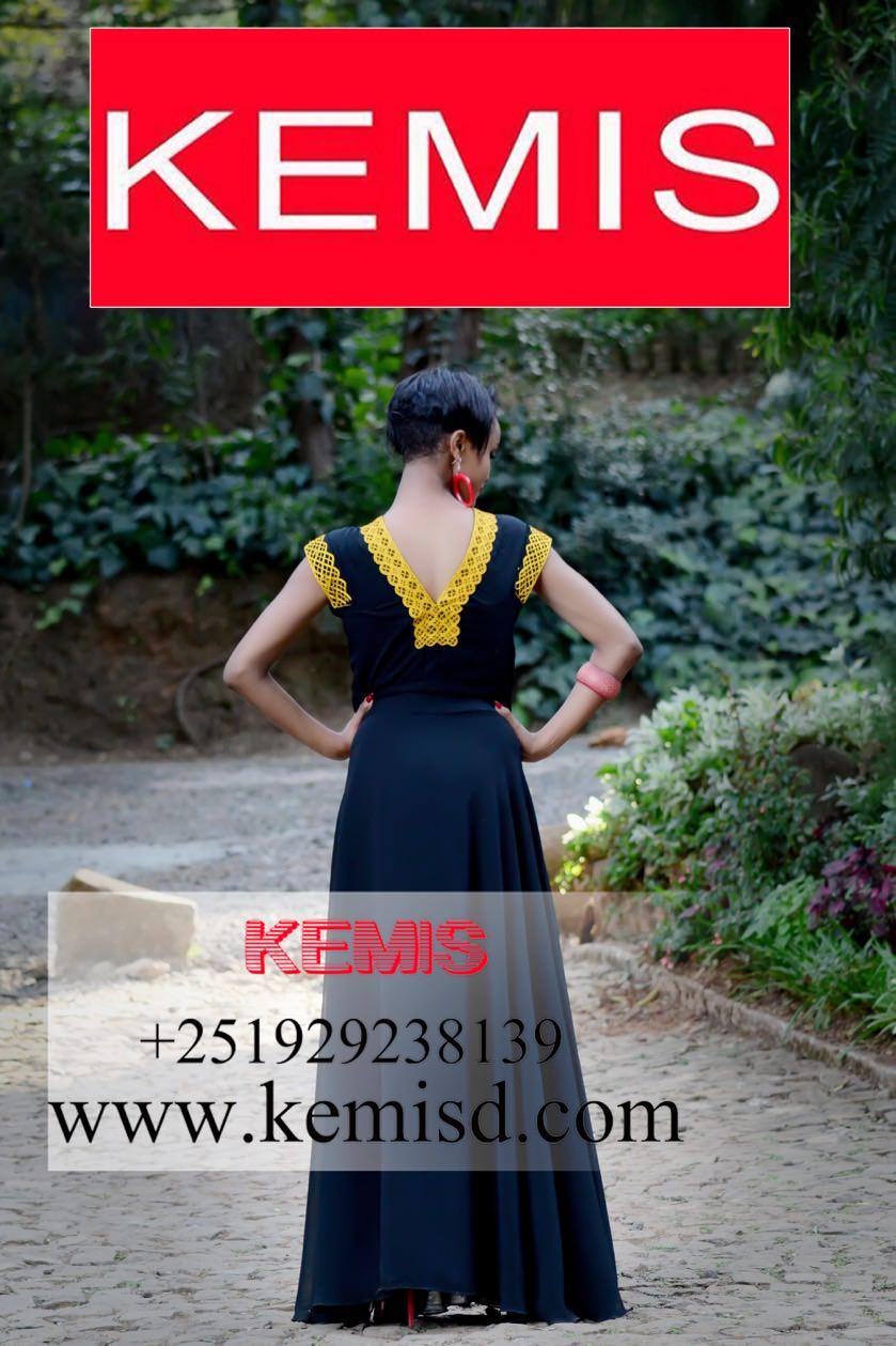 Ethiopian Party Dresses