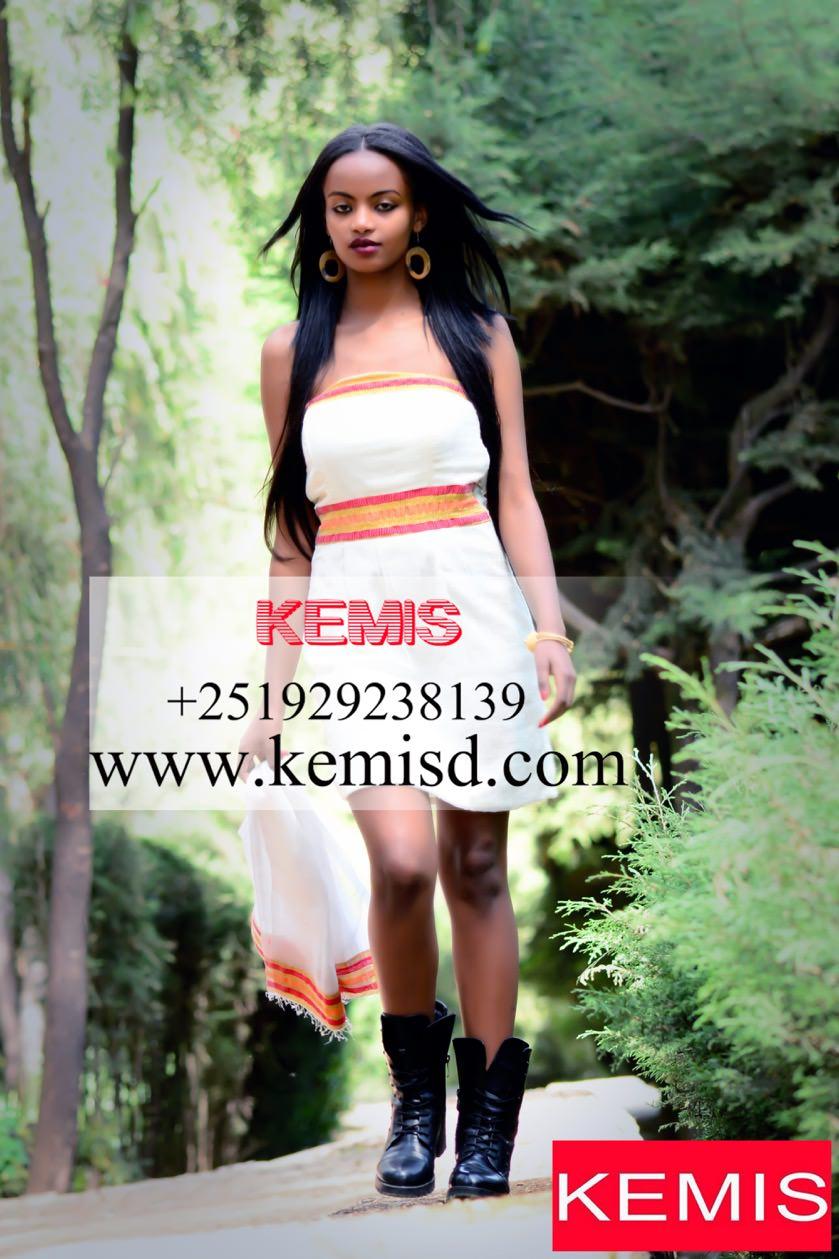 Lucille Ethiopian Dress