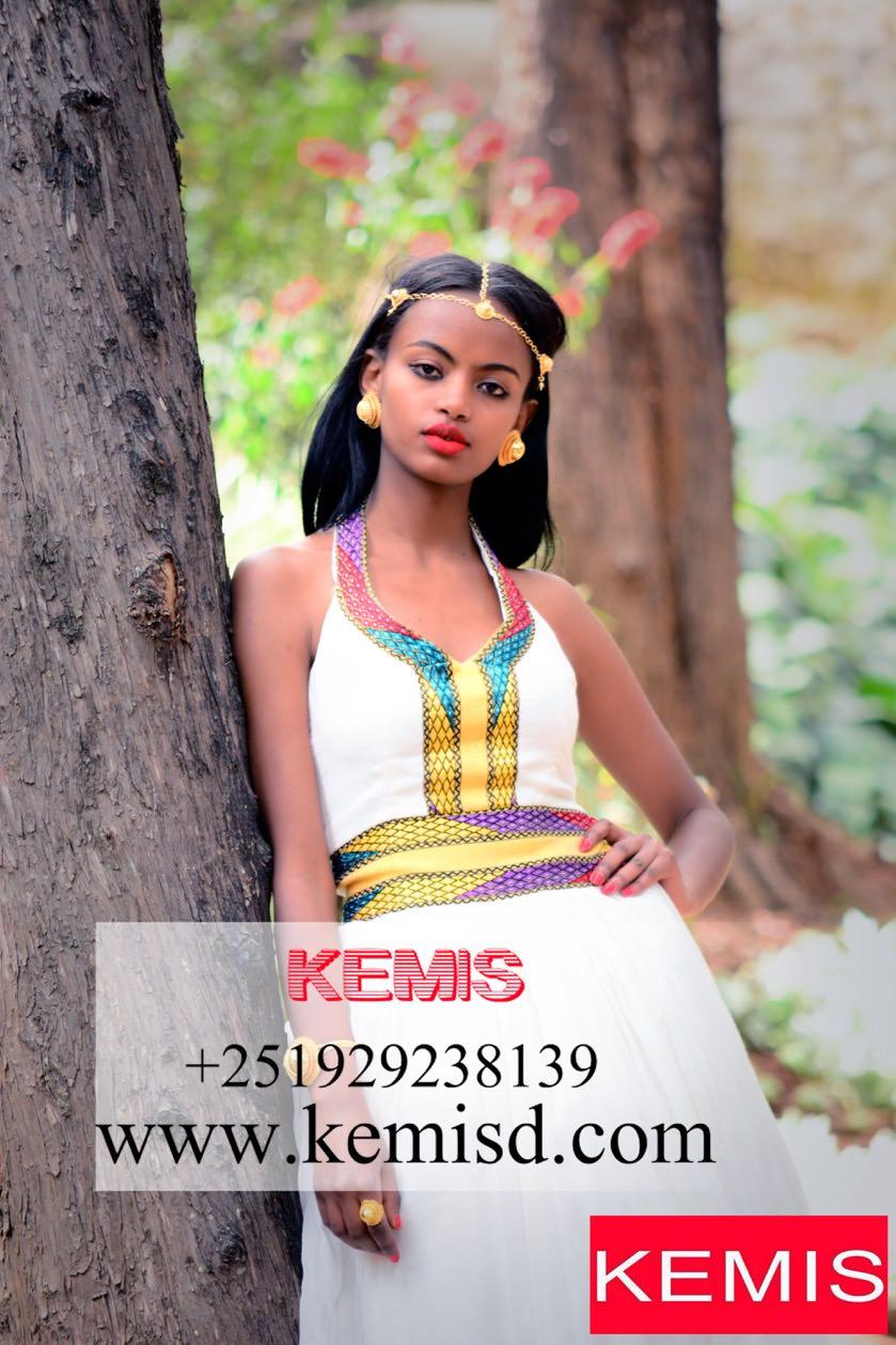 ethiopian clothing store
