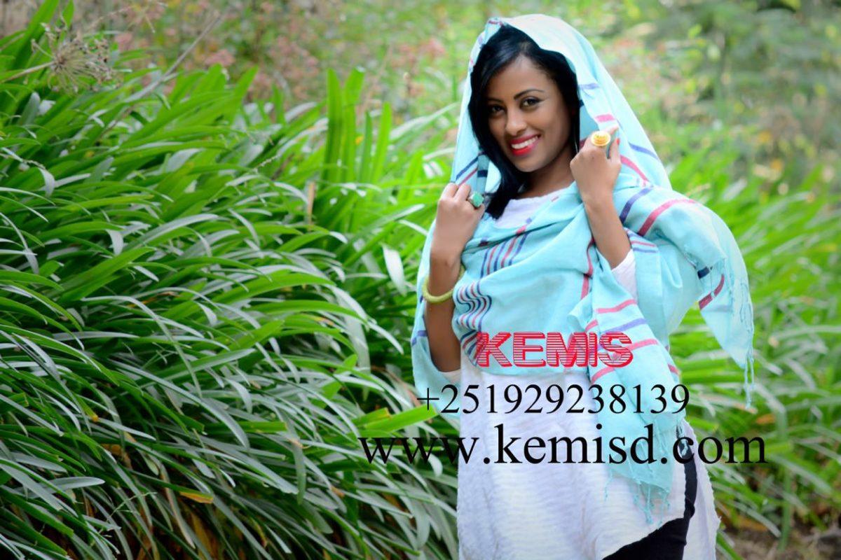 ethiopin clothing