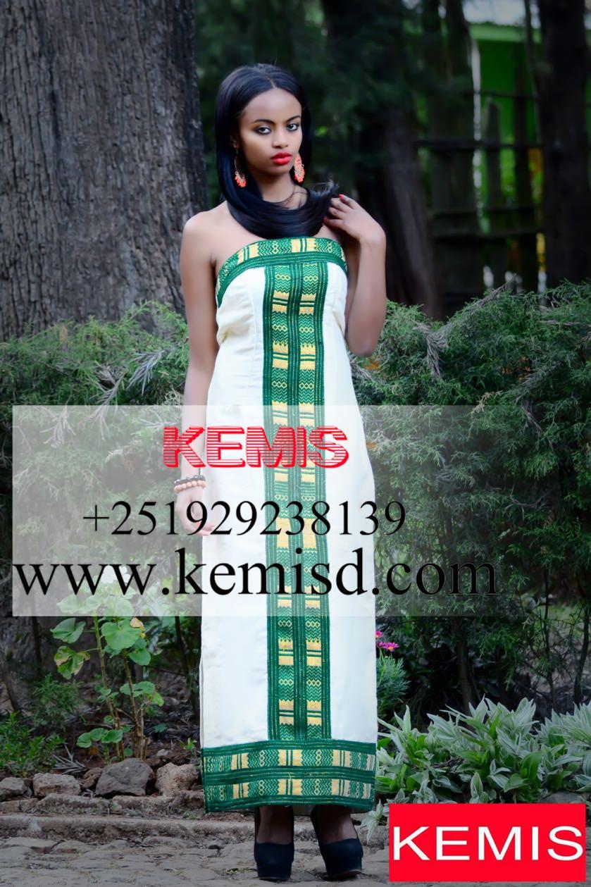333b0b7a3ed36 BROOKE MODERN ETHIOPIAN DRESS - Kemis Designs