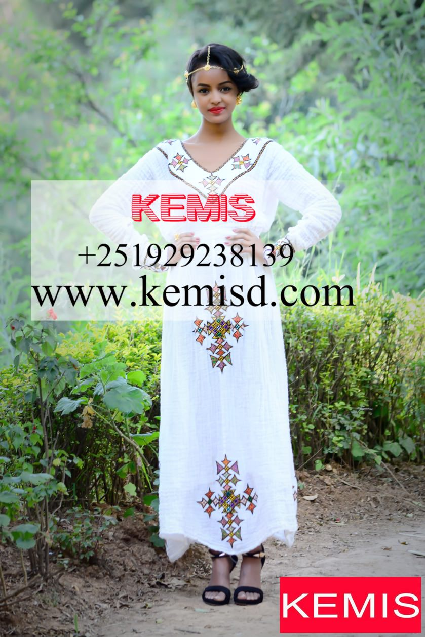 d20dbce394a CLARA TRADITIONAL AXUM TELF DRESS - Kemis Designs