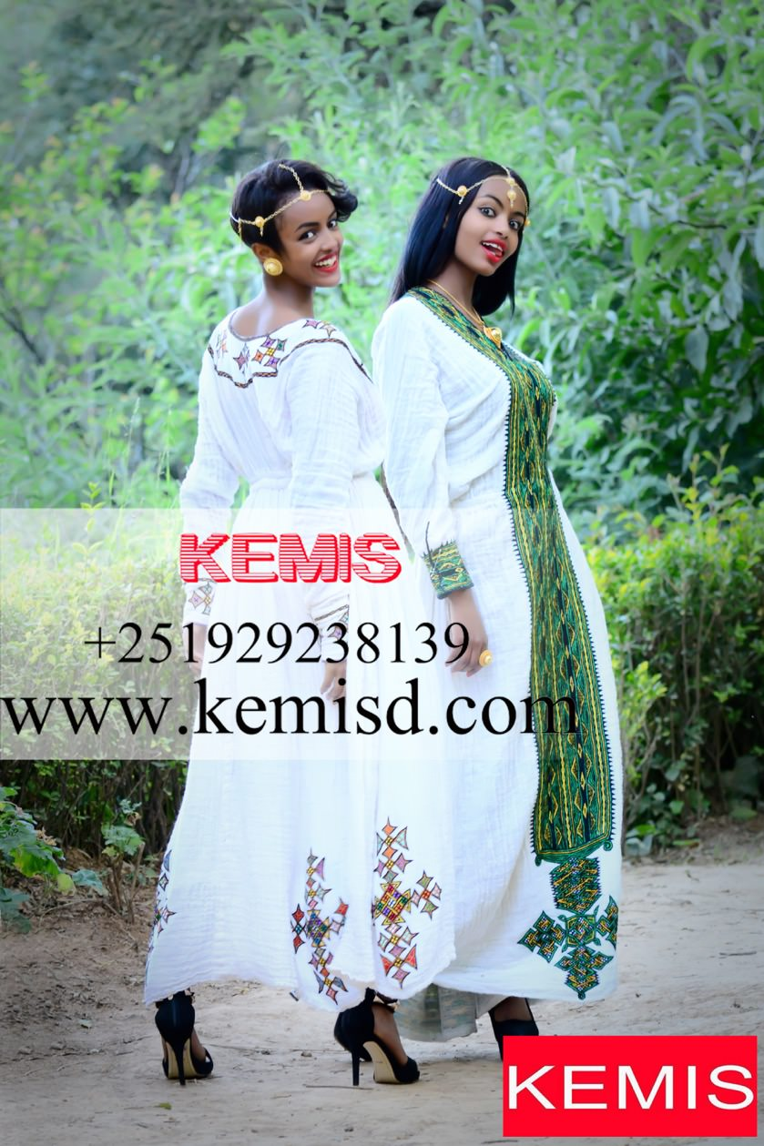 Emmeline Traditional Axum Tilf Dress Kemis Designs
