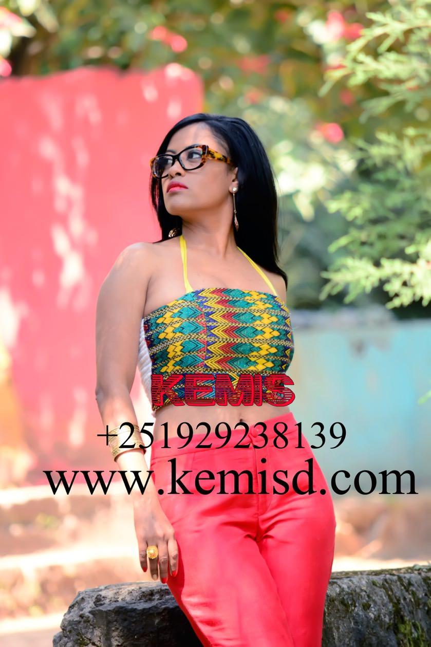 ethiopian modern clothing